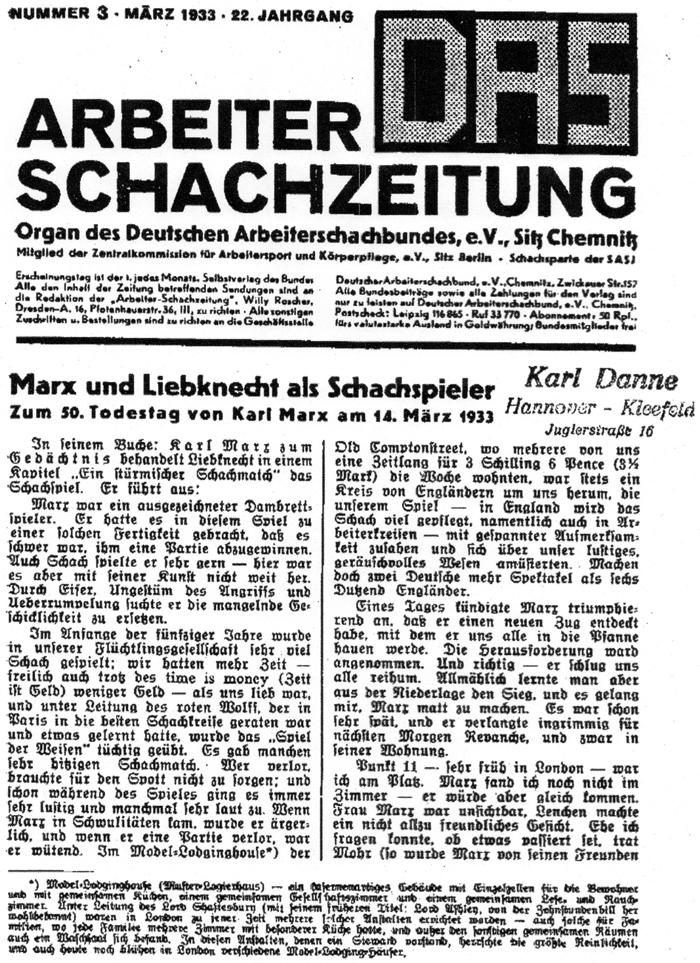 DAS Nr. 3 März 1933 Deckblatt